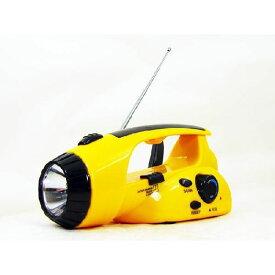 手回し充電で、電池要らず/ ダイナモ ハンディ ラジオライト 充電式LEDライト/送料無料(北海道沖縄離島除く)