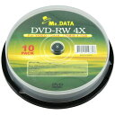 送料無料メール便 送料無料メール便 DVD-RW 4倍速 データ用 繰り返し記録 4.7GB 10枚 MR DATA/DVD-RW47 4X 10PS/782…