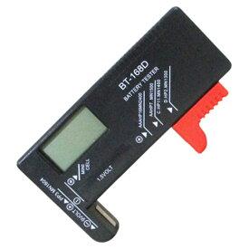 デジタル バッテリー チェッカー 残量チェック 電池チェッカー 電池残量チェッカー 電池計測チェッカー/6550/送料無料メール便 ポイント消化