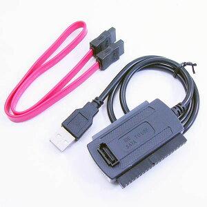 送料無料(北海道沖縄離島除く)変換ケーブルUSB-SATA/IDE2.5-3.5ドライブ USB-SATA/IDE 変換名人 4571284889101