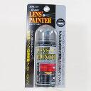 『送料無料(北海道沖縄離島除く)』スモーク スプレー 塗料AUG レンズペインター スモーク テールランプ・ウインカー…