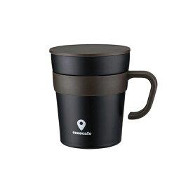 真空二重マグカップ 取手付き 250ml ココカフェ CC-15 ブラック 4972940312412/送料無料(北海道沖縄離島除く)