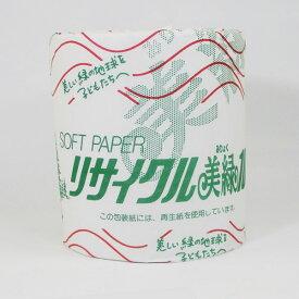トイレットペーパーシングル リサイクル美緑 100m x4個