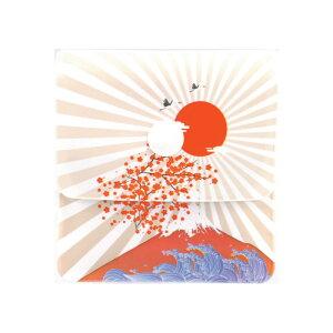 携帯灰皿 ソフト吸殻入れ 和柄 日本の美 おしゃれ 和風 日本土産 気軽 エコ (株)ライテック LT-26 柄はお任せ発送x10個セット/卸