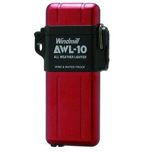 『送料無料(沖縄離島除く)』ウインドミル AWL-10 ターボライター レッド
