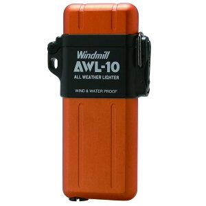 『送料無料(沖縄離島除く)』ウインドミル AWL-10 ターボライター オレンジ 3070044