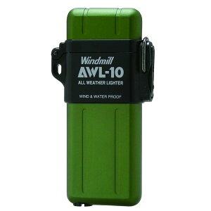 『送料無料(沖縄離島除く)』ウインドミル AWL-10 ターボライター グリーン 3070045