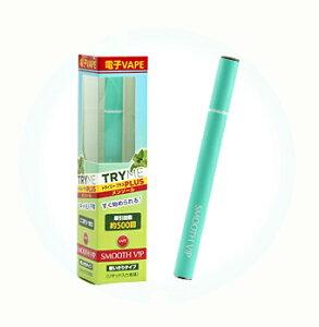 電子タバコ 使いきり電子VAPE スムースビップ トライミープラス メンソール ライテック