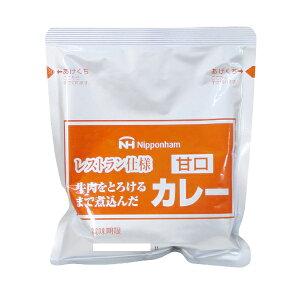 レトルトカレー レストラン仕様カレー 日本ハム 甘口x12食セット/卸