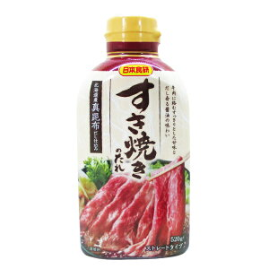 すき焼きのたれ 520g 北海道産真昆布使用 日本食研/3726x1本