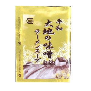 ラーメンスープの素 大地の味噌ラーメンスープ 50g 平和食品x16食セット/卸