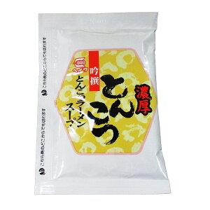 送料無料(北海道沖縄離島除く)ラーメンスープの素 吟撰 濃厚とんこつラーメンスープ 平和食品 50mlx16食セット/卸