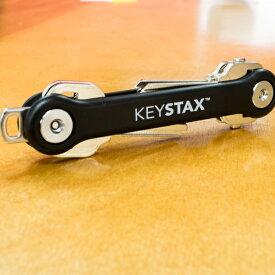 キースマート KEYSTAX キーオーガナイザー ポリカーボネート仕様 黒色/送料無料メール便 ポイント消化