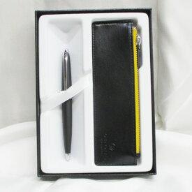 クロス ボールペン 油性 ATX 882-3/Z1 バソールトブラック+ペンケースギフト/送料無料(北海道沖縄離島除く)