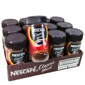 送料無料(沖縄離島除く)ネスカフェ インスタントコーヒー 175グラムの大瓶x12本(1ダース) *