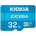 東芝 マイクロSD microSDHCカード 32GB 32ギガ クラス10/マイクロSDカード/memoryマイクロSD/送料無料メール便 ポイ…