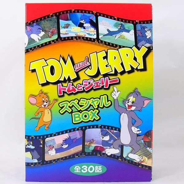 『SMT』2000円ポッキリ トムとジェリーDVDスペシャルBOXセット5枚入■全30話