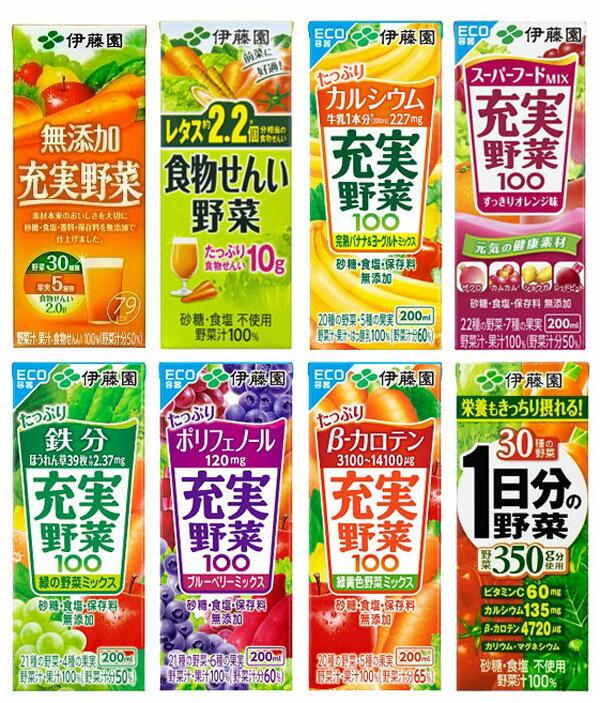『SMT』 選り取り 伊藤園/選べる紙パックシリーズ 48本セット 代引き不可