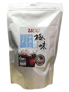送料無料(北海道沖縄離島除く)コーヒー 珈琲 業務用・UCC・水出しコーヒーバッグ/極味6袋入りx1個