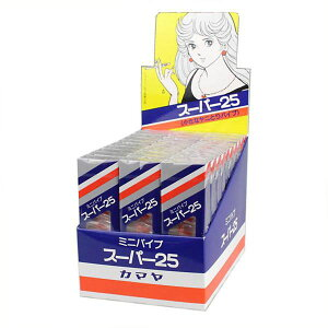 ヤニ取りパイプ ミニパイプ スーパー25 10個入りx30箱/卸