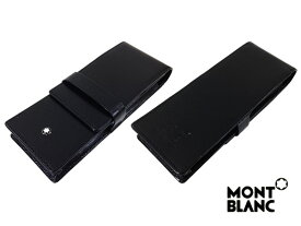 モンブラン ペンケース 3本差し筆箱 30303(BK)/送料無料