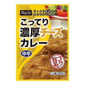 レトルトカレー こってり濃厚チーズカレー 中辛x4食セット ハチ食品/送料無料メール便  ポイント消化