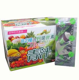 82種類の野菜酵素 フルーツ青汁 3g×25スティック/送料無料メール便 ポイント消化  *