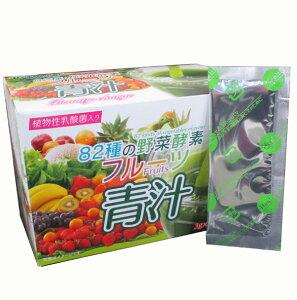 82種類の野菜酵素 フルーツ青汁 3g×25スティック  *