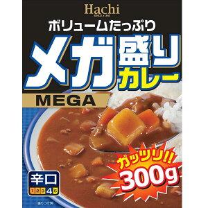 レトルトカレー メガ盛り 辛口x10食セット ハチ食品