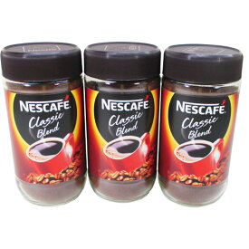 ネスカフェ インスタントコーヒー 175グラムの大瓶x3本/送料無料(北海道沖縄離島除く) *