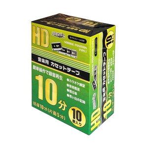 ノーマルポジション10分 10巻 HDAT10N10P2