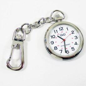 シチズン CITIZEN 懐中時計 ポケットウォッチ QA72-204/送料無料(北海道沖縄離島除く)