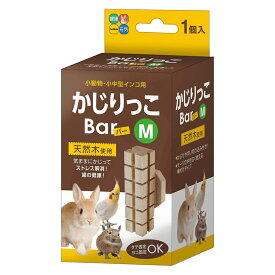 ハイペット かじりっこバー【Mサイズ】【返品区分B】
