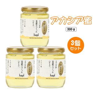 【ポイント10倍 -8/31 23:59】超高級品 日本生産量の0.1% プレミアム ハチミツ はちみつ 抗菌 ウィルス 非加熱 無添加 無農薬 国産 蜂蜜 生ハチミツ 純粋ハチミツ 添加物なし 栄養豊富 ウイルス