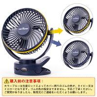 【ポイント5倍-6/111:59】KEYNICEusb扇風機卓上扇風機キーナイスクリップ充電式usbファン超強風静音風量4段階調節360度角度調整長時間連続使用LEDライト機能付きブラックKN871JP-BK