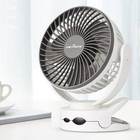 【ポイント10倍 〜1/28 1:59】KEYNICE usb扇風機 卓上扇風機 クリップ 充電式 usbファン 超強風 静音 風量4段階調節 360度角度調整 長時間連続使用 LEDライト機能付き ホワイト