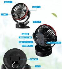 【ポイント10倍-4/2319:59】KEYNICEusb扇風機卓上扇風機クリップ充電式usbファン超強風静音風量4段階調節360度角度調整長時間連続使用LEDライト機能付きブラックKN871JP-BK