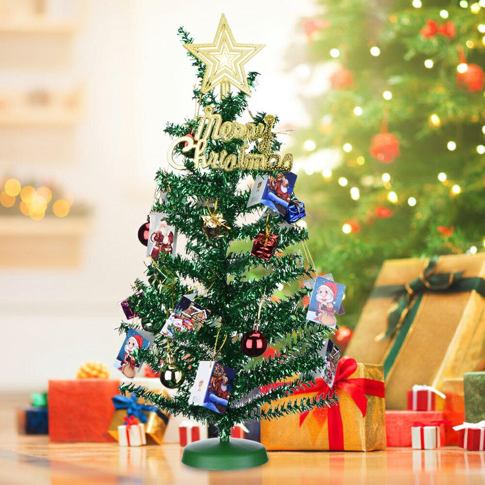 【送料無料】KEYNICE クリスマスツリー 45cm きらきら 卓上 オーナメント付き セット かわいい ミニ メセッジーカード付き 北欧風 おしゃれ インテリア用品 クリスマス プレゼント ギフト