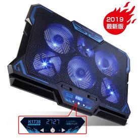 【ポイント10倍 -7/26 1:59】 KEYNICE 冷却ファン ノートパソコン 冷却パッド 冷却台 LED搭載 超静音 USBポート2口 USB接続 風量調節可 高度調節可 17インチ型まで対応 6ファン (ブルー)