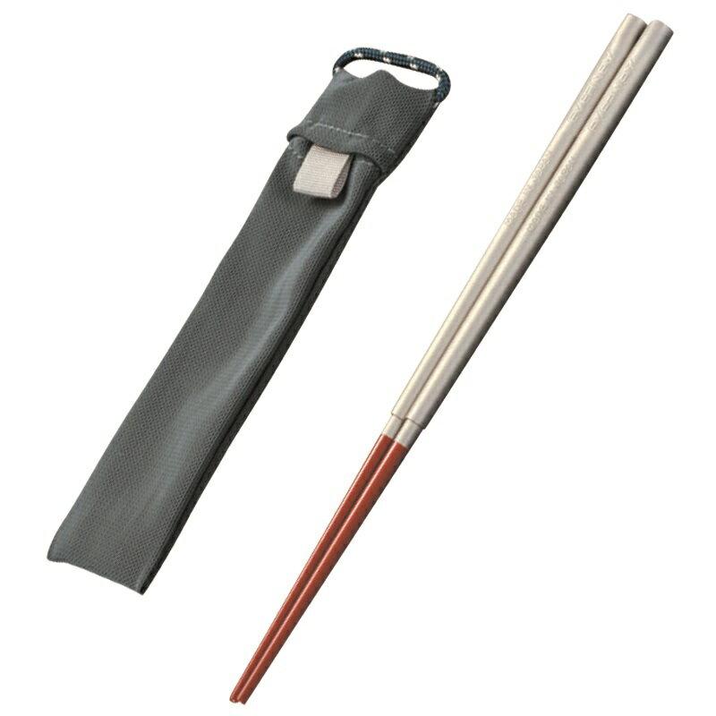 エバニュー(EVERNEW)チタン箸スライドタイプ漆カラー:レッド