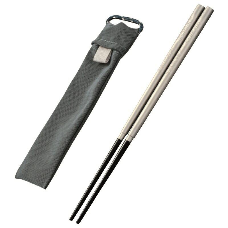 エバニュー(EVERNEW)チタン箸スライドタイプ漆カラー:ブラック