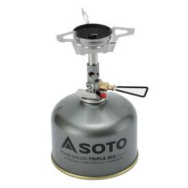 ソト(SOTO)SOD-310マイクロレギュレーターストーブウインドマスター(Micro Regulator Stove Wind Master)