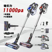 MooSoo掃除機コードレス11000pa超強吸引力サイクロン式45分間連続稼働強弱切替スティッククリーナーハンディ充電式軽量日本語説明書付X6改良版
