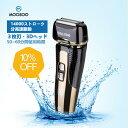 10%クーポン配布中!MooSoo 電動シェーバー メンズ 髭剃り 電気 男性用 往復式 3枚刃 充電式 水洗い可能 お風呂剃り対応 旅行 防水設計…