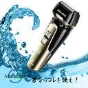 MooSoo 電動シェーバー メンズ 髭剃り 電気 男性用 往復式 3枚刃 充電式 水洗い可能 お風呂剃り対応 旅行 防水設計 G3