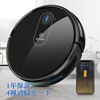 モーソーロボット掃除機1800Pa強力吸引自動充電超薄型衝突防止100分間長時間稼動Wi-Fi接続4種清掃モードロボットクリーナー(MooSooMT-720)