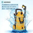 高圧洗浄機 軽量5.5kg 水道接続式/自吸式共用 高圧・ 低圧切替可能 1200W 50Hz/ 60Hz 東西日本兼用 最大吐出圧力9.0MPa ホース合計16m 小型 標準部品付属 家庭用 屋外