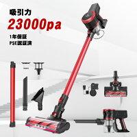コードレス掃除機MooSoo17000Pa超軽量サイクロン式2WAY壁掛け充電&収納35分自由掃除K17改良型