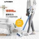 10%クーポン配布中!コードレス掃除機 APOSEN H250 18000PA サイクロン スティッククリーナー ハンディクリーナー35分間連続稼働 モー…