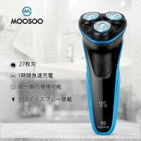 MOOSOO電気シェーバーひげそり回転式27枚刃1時間急速充電お風呂剃り可&丸洗い可LEDディスプレイートリマー付きG2